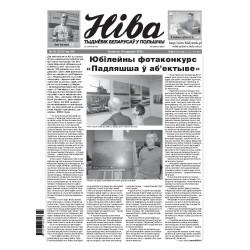 Niva 03/2020 (3323)