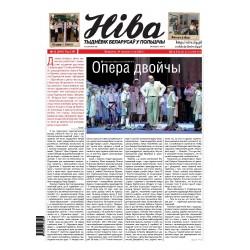 Niva 42/2012 (2944)