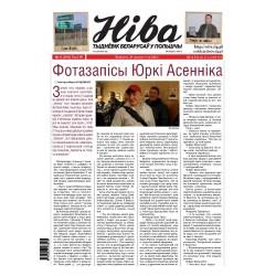 Niva 43/2012 (2945)