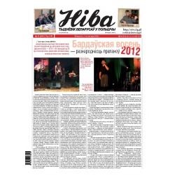 Niva 45/2012 (2947)