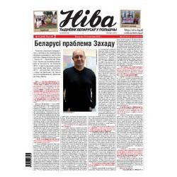 Niva 46/2012 (2948)