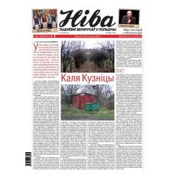 Niva 47/2012 (2949)