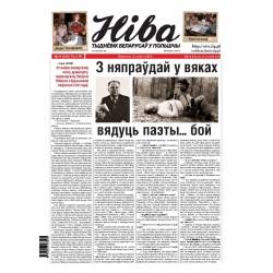 Niva 49/2012 (2951)
