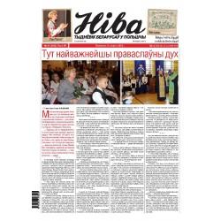Niva 50/2012 (2952)
