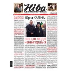 Niva 51/2012 (2953)