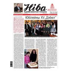 Niva 52/2012 (2954)