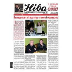 Niva 53/2012 (2955)
