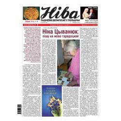 Niva 42/2011 (2892)