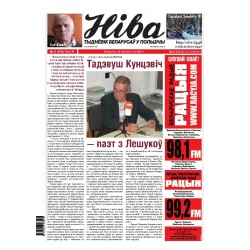 Niva 43/2011 (2893)