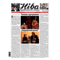 Niva 44/2011 (2894)