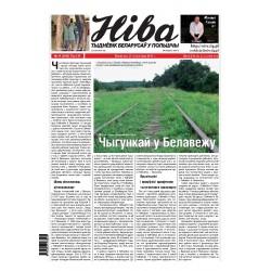 Niva 48/2011 (2898)