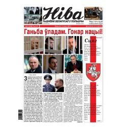 Niva 49/2011 (2899)