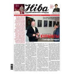 Niva 51/2011 (2901)