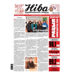 Niva 52/2011 (2902)
