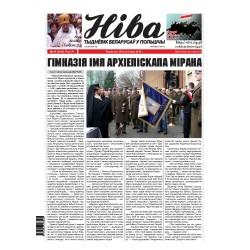 Niva 48/2010 (2846)