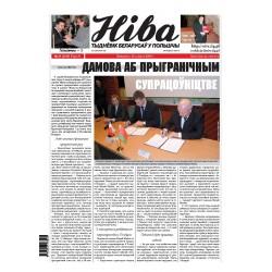 Niva 50/2010 (2848)