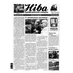 Niva 45/2009 (2791)