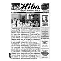 Niva 46/2009 (2792)