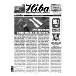 Niva 48/2009 (2794)