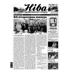 Niva 51/2009 (2797)