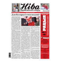 Niva 45/2008 (2739)