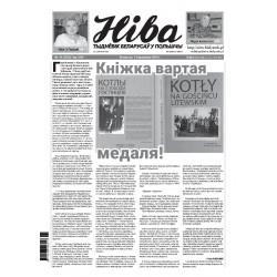 Niva 15/2019 (3283)