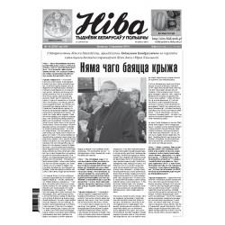 Niva 16/2019 (3284)