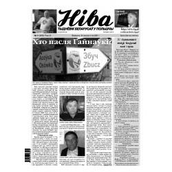 Niva 41/2007 (2683)