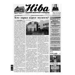 Niva 43/2007 (2685)