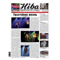 Niva 44/2007 (2686)