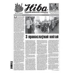 Niva 17/2019 (3285)