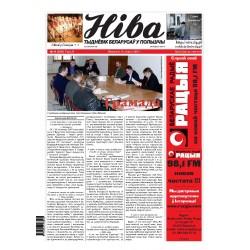 Niva 49/2007 (2691)