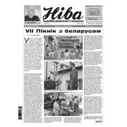 Niva 24/2019 (3292)