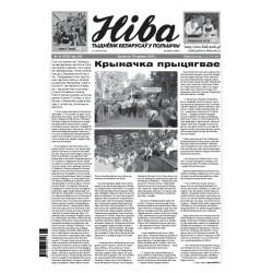 Niva 26/2019 (3294)