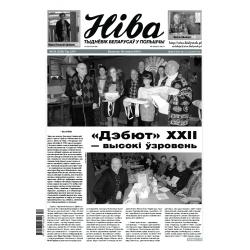 Niva 52/2019 (3320)