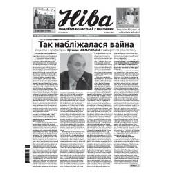 Niva 38/2019 (3306)