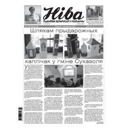 Niva 43/2019 (3311)