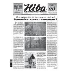Niva 45/2019 (3313)