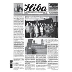 Niva 49/2019 (3317)