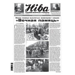 Niva 09/2020 (3329)