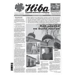 Niva 1/2018 (3217)