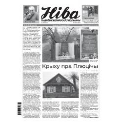 Niva 2/2018 (3218)