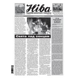Niva 24/2018 (3240)