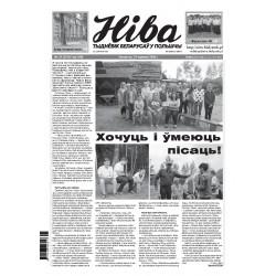 Niva 25/2018 (3241)