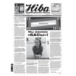 Niva 27/2018 (3243)