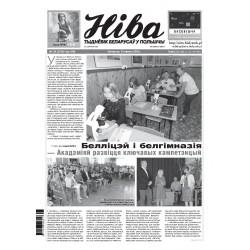 Niva 28/2018 (3244)