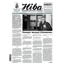 Niva 51/2019 (3319)