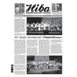 Niva 33/2018 (3249)