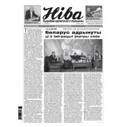 Niva 36/2018 (3252)