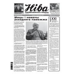 Niva 42/2018 (3258)